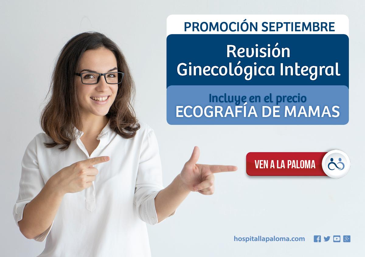 Revisión Ginecológica Integral